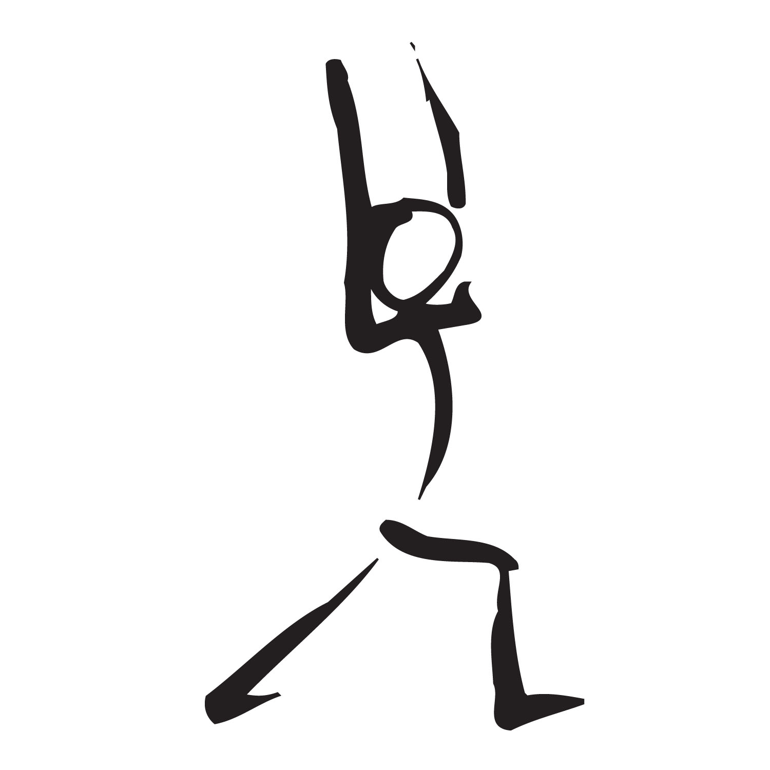 Stick figure drawing of warrior 1 yoga pose